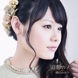 600px-Oda_Kaori_-_Tsuiso_Kanon
