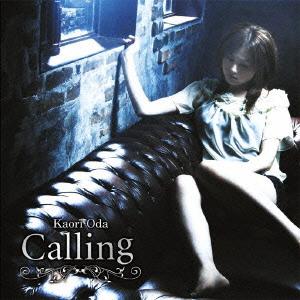 Calling_(Oda_Kaori)