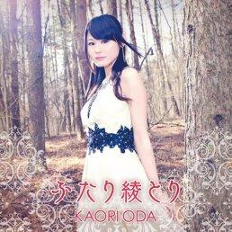 Oda_Kaori_-_Futari_Ayatori_Cover